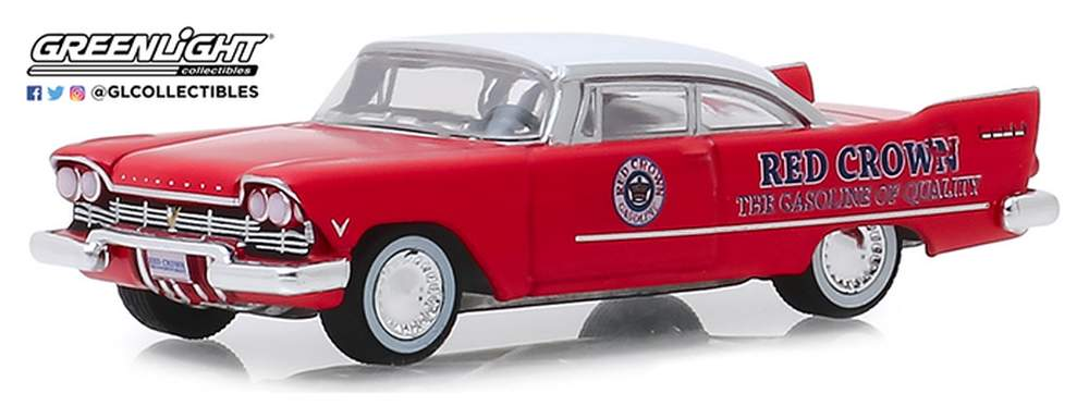 "1:64 Running on Empty Series 9 - 1957 Plymouth Savoy ""Red Crown Gasoline"""