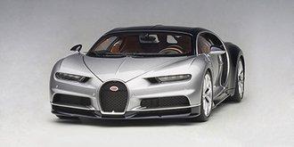 2017 Bugatti Chiron (Argent Silver/Atlantic Blue)