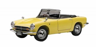 Honda S800 Roadster 1966, Yellow