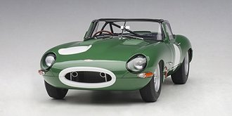 Jaguar Lightweight E-Type (Opalescent Dark Green)