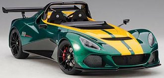 Lotus 3-Eleven (Green w/Yellow Accents)