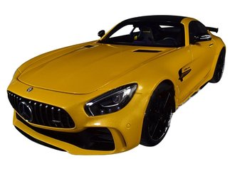 Mercedes-AMG GT R, AMG (Solarbeam Yellow Metallic)