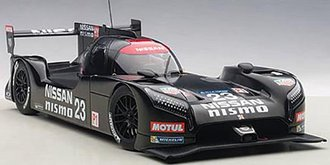 2015 Nissan GT-R LM NISMO Test Car (Composite)