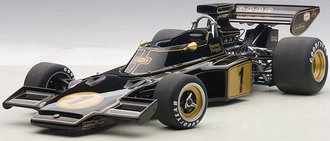 1973 Lotus 72E Emerson Fittipaldi #1 (Composite)