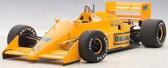"Lotus 99T Honda 1987 F1 Japanese GP ""A. Senna #12"" (w/o ""Lotus"" Logo) (Composite)"