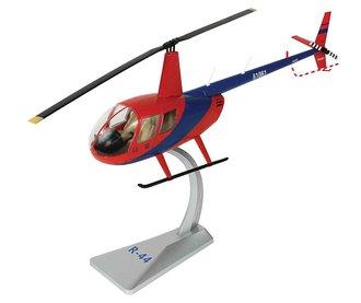 Robinson R44 China