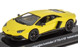 1:43 2013 Lamborghini Aventador LP720-4 (Light Yellow Metallic)