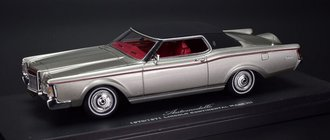 1:43 1970-71 Lincoln Continental Mark III (Silver)
