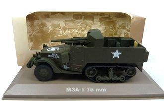 "1:43 GMC M3A1 75mm Gun Motor Carriage ""U.S. Army"""