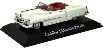 "1:43 Presidential Car - Cadillac Eldorado Presidential Parade Car ""Dwight D. Eisenhower 1953"""