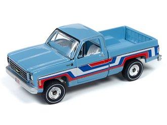 "1976 Chevy Bonanza Truck ""Bicentennial Edition"" (Skyline Blue w/Stripes)"