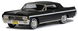 1963 Oldsmobile Starfire Convertible w/Top Up (Black)