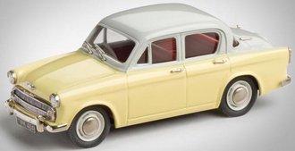 1956 Hillman Minx Series I (Pearl Grey/April Yellow)