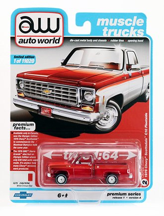 "Chase 1976 Chevy Scottsdale Truck ""Olympic Edition"" (Red Chrome) (Version A)"