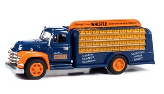"1955 Beverage Truck ""Whistle"" (Dark Blue/Orange)"