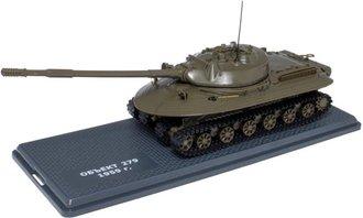 1:43 Object 279 Experimental Heavy Tank