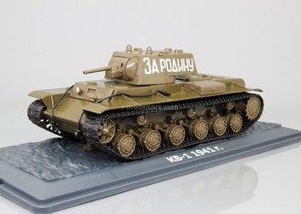 1:43 KV-1 Model 1941 Heavy Tank (Second Battle of Kharkov, 1942)