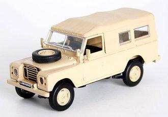 1971 Land Rover Defender (Beige)