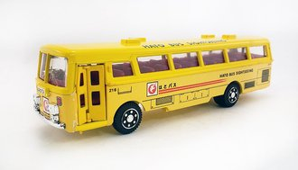 "Mitsubishi Fuso Bus ""Hato Bus Sightseeing"" (Yellow) *** Box Damage ***"
