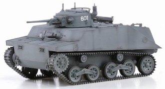 "IJN Type 2 ""Ka-Mi"" Amphibious Tank, The 27th Naval Special Ground Base Guard, Aitape July-Aug 1944"