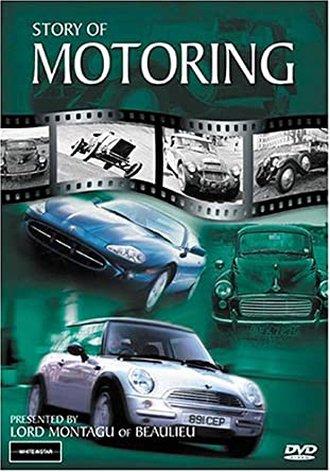 DVD - Story of Motoring