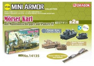 Morser Karl Munitionsschlepper AUF Pz.IV