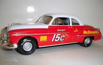 McDonald's 1950 Oldsmobile Rocket 88 (Red/White)
