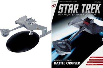 Star Trek - Klingon D7 Battlecruiser, D7 Class