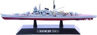 1:1100 IJN Heavy Cruiser Kumano - 1938