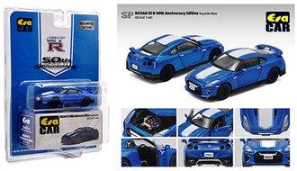 1:64 2020 Nissan GT-R R35 50th Anniversary Edition (Blue)
