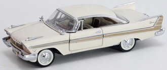 1:43 1957 Plymouth Fury (Beige)