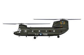 CH-47SD Chinook ROCA Air Assault Transport Btn, #7302, Taiwan, 2003
