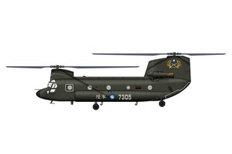 CH-47SD Chinook ROCA Air Assault Transport Btn, #7305, Taiwan, 2003