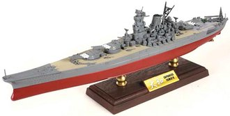 IJN Yamato, Yamato-Class Battleship, Operation Kikusui Ichigo 1945