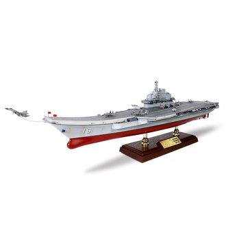 Type 001 Aircraft Carrier PLAN, Liaoning, South China Sea, 2016