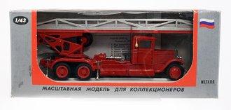 Russian Fire Truck (Red)