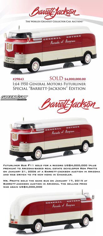 "1:64 1950 GM Futurliner ""Parade of Progress"" (Barrett-Jackson)"