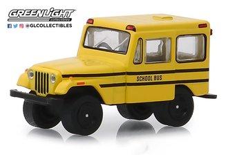1:64 1974 Jeep DJ-5 School Bus