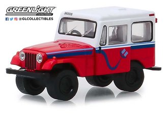 "1:64 1975 Jeep DJ-5E 'Electruck' ""Canada Post"""