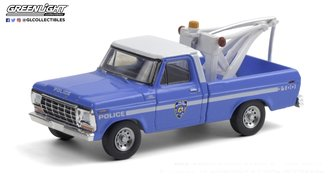 """1:64 1979 Ford F-100 with Drop in Tow Hook """"New York City Police Dept (NYPD)"""""""