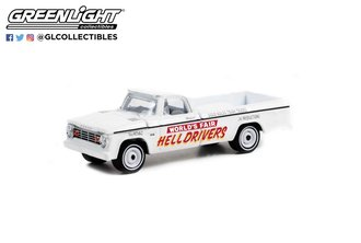 """1:64 1966 Dodge D-100 """"World's Fair Hell Drivers by JM Productions"""""""