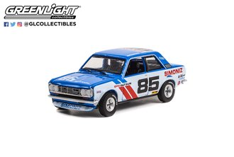 "1:64 1972 Datsun 510 ""#85 Brock Racing Enterprises (BRE) - Happy 85th Birthday"""