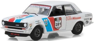 1:64 All-Terrain Series 7 - 1971 Datsun 510 Off-Road