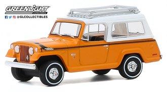 1:64 All-Terrain Series 10 - 1971 Jeep Jeepster Commando SC-1