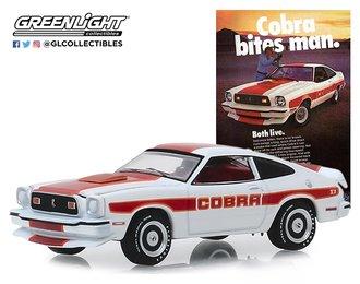 "1:64 Vintage Ad Cars Series 1 - 1978 Ford Mustang II Cobra II ""Cobra Bites Man. Both Live."""