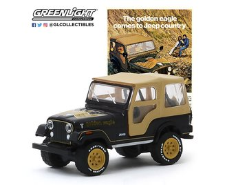 "1:64 1977 Jeep CJ-5 Golden Eagle ""The Golden Eagle Comes to Jeep Country"""