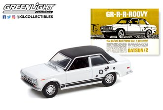 """1:64 Vintage Ad Cars Series 6 - 1969 Datsun 510 """"GR-R-R-ROOVY - The World's Best $2000 Car"""""""