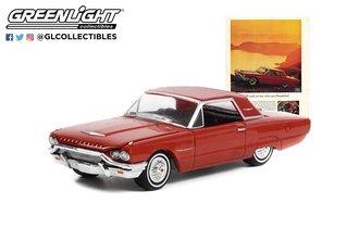 "1:64 1964 Ford Thunderbird Hardtop ""All Roads Are New When You Thunderbird"""
