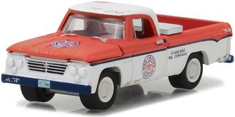 "1:64 Running on Empty Series 2 - 1962 Dodge D-100 Long Bed Pickup w/Tool Box ""Red Crown Gasoline"""