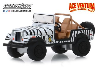 1:64 Hollywood Series 25 - Ace Ventura: When Nature Calls (1995) 1976 Jeep CJ-7